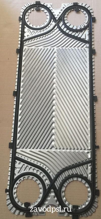 Прокладка концевая для ТАР-0,15